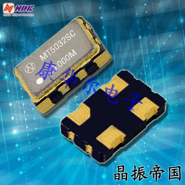 NDK晶振,贴片晶振,NX3225SC晶振,NX5032SD-13.56MHZ-STD-CSY-1晶振