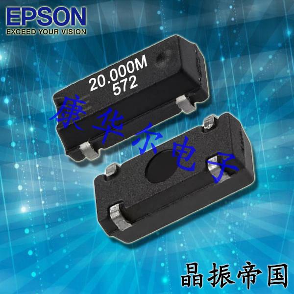 爱普生晶振,贴片晶振,MA-306晶振,MA-306 40.0000M-C0晶振