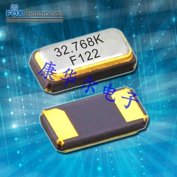 FOX晶振,贴片晶振,K122晶振,F-K122-E-I-H-M-0.032768晶振