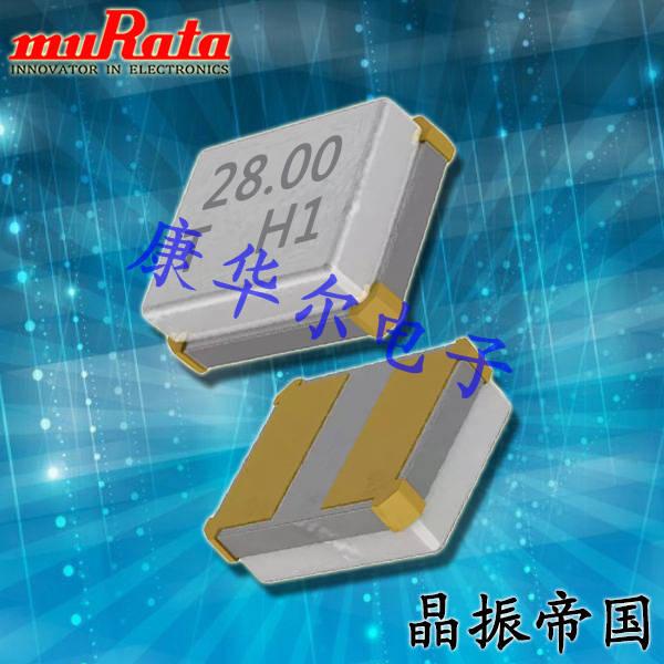 村田晶振,贴片晶振,HCR2520晶振,XRCHA16M000F0A01R0晶振