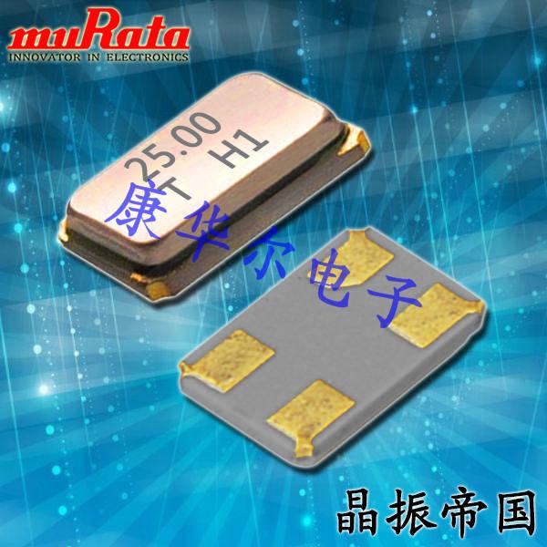 村田晶振,贴片晶振,MCR1612晶振,XRCFD26M000FYQ01R0晶振