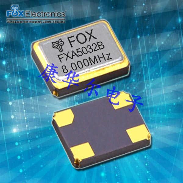 FOX晶振,贴片晶振,C5BA晶振,F-C5BA-B-C-V-I-40.0晶振