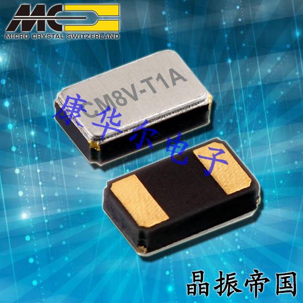 微晶晶振,贴片晶振,CM8V-T1A晶振,CM8V-T1A-32.768kHz-12.5pF-20ppm-TA-QC晶振