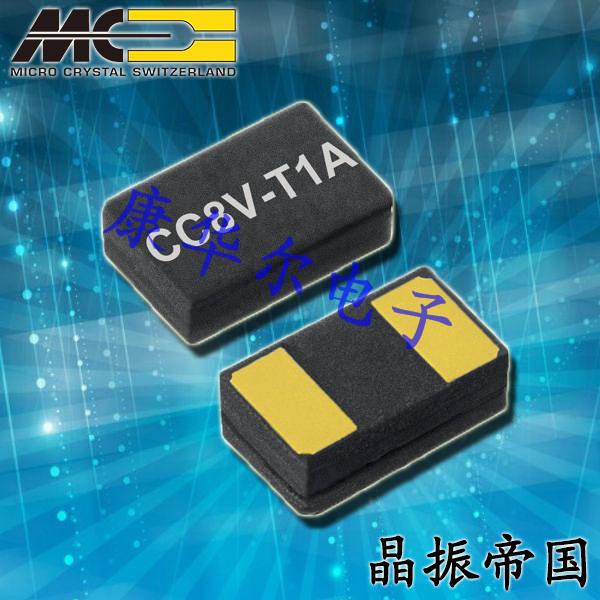 微晶晶振,贴片晶振,CC8V-T1A晶振,CC8V-T1A-32.768kHz-12.5pF-20ppm-TA-QC晶振