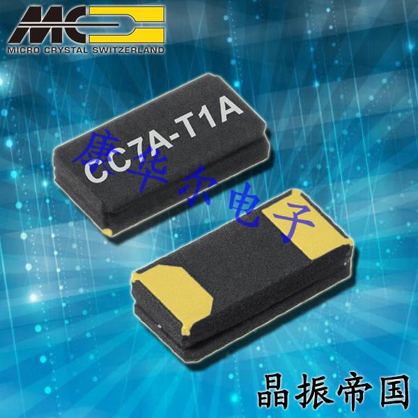 微晶晶振,贴片晶振,CC5V-T1A晶振,CC5V-T1A-32.768kHz-12.5pF-20ppm-TAQ-C晶振