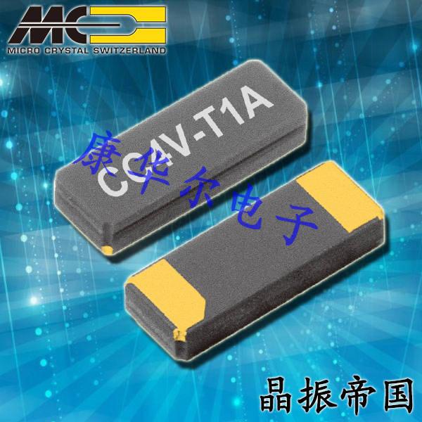 微晶晶振,贴片晶振,CC4V-T1A晶振,CC4V-T1A-32.768kHz-12.5pF-20ppm-TAQ-C晶振