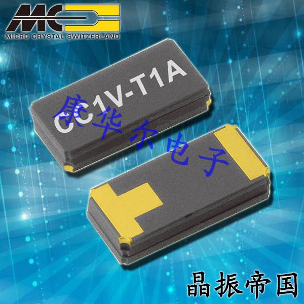 微晶晶振,贴片晶振,CC1V-T1A晶振,CC1V-T1A-32.768kHz-12.5pF-20ppm-TA-QC晶振