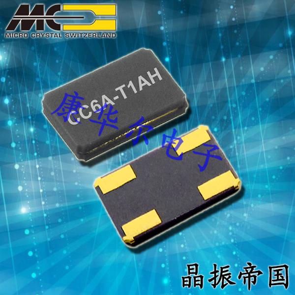 微晶晶振,贴片晶振,CC6A-T1D晶振,CC6A-T1D-24.000MHz-20.0pF-50ppm-TA-QI晶振