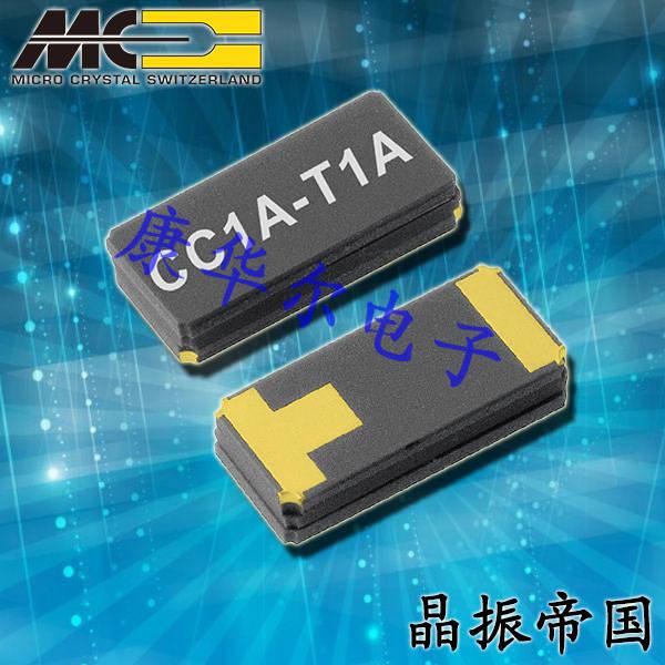 微晶晶振,贴片晶振,CC1F-T1A晶振,CC1F-T1A-155.520MHz-20pF-50ppm-TA-QI晶振