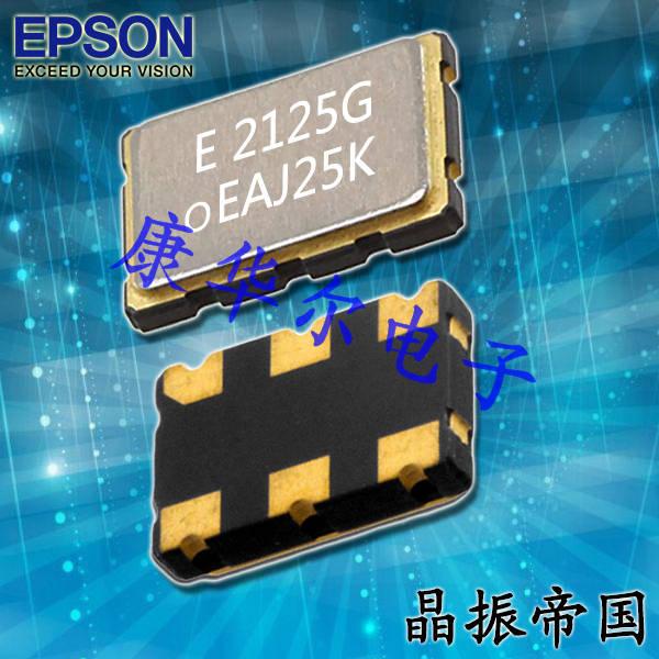 爱普生晶振,差分晶振,VG-4512CA晶振,X1G0036910021晶振