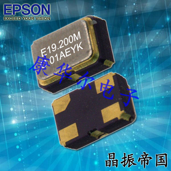 爱普生晶振,温补晶振,TG5032SDN晶振,X1G0050710086晶振