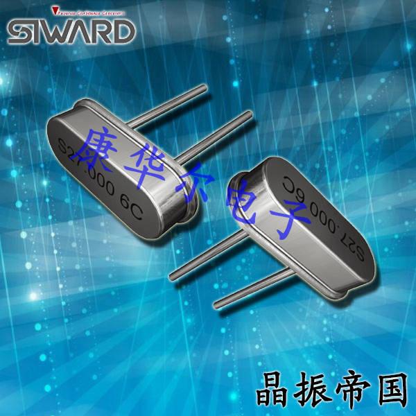 希华晶振,插件晶振,LP-3.5晶振,数码电子晶振