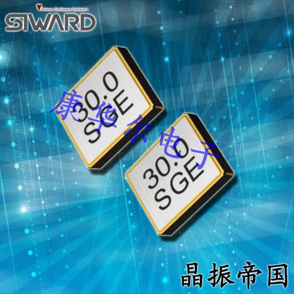 希华晶振,贴片晶振,SX-2520晶振,无线网络晶振