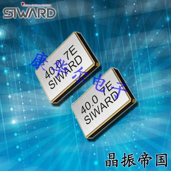 希华晶振,贴片晶振,SX-6035晶振,低电压有源晶振