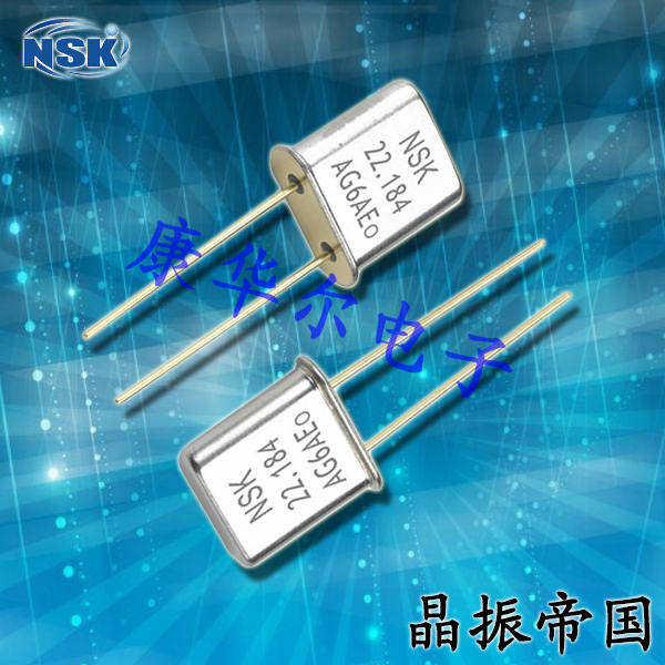 NSK晶振,插件晶振,NXB UM-5晶振,NSK石英晶体谐振器