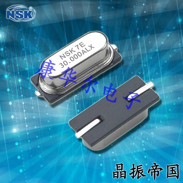 NSK晶振,贴片晶振,NXE-AHF晶振,智能手机晶振