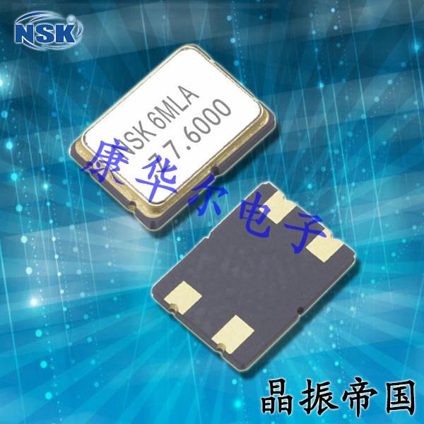 NSK晶振,贴片晶振,NXD-75晶振,WiFi模块晶振