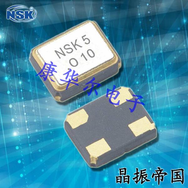 NSK晶振,贴片晶振,NXN-21晶振,智能手机晶振