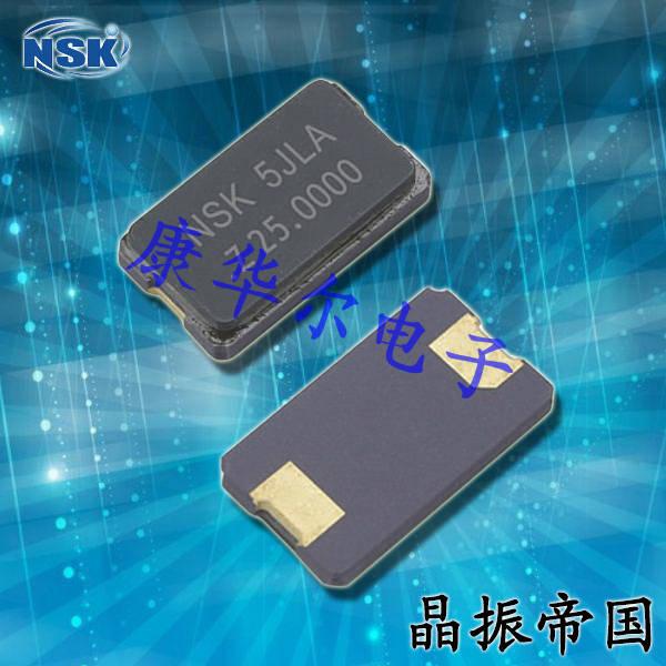 NSK晶振,贴片晶振,NXC-63-APA-GLASS晶振,陶瓷面石英晶体