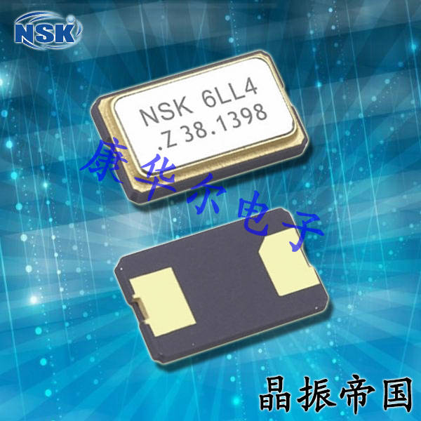 NSK晶振,贴片晶振,NXC-63-AP2-SEAM晶振,低功耗晶振