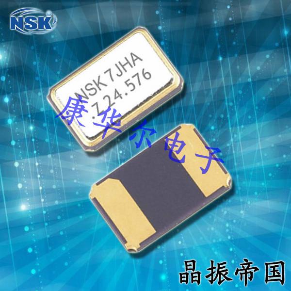 NSK晶振,贴片晶振,NXH-53-AP2-SEAM晶振,高品质石英晶体