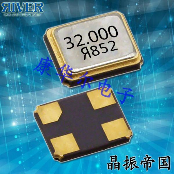 大河晶振,贴片晶振,FCX-07晶振,日产低功耗晶振
