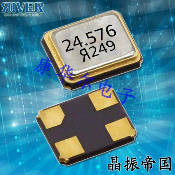 大河晶振,贴片晶振,FCX-05晶振,2520石英晶体谐振器