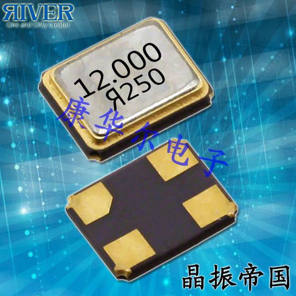 大河晶振,贴片晶振,FCX-04晶振,3225低功耗晶振
