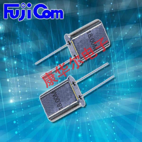富士晶振,插件晶振,HC-49U晶振,低耗能石英晶体