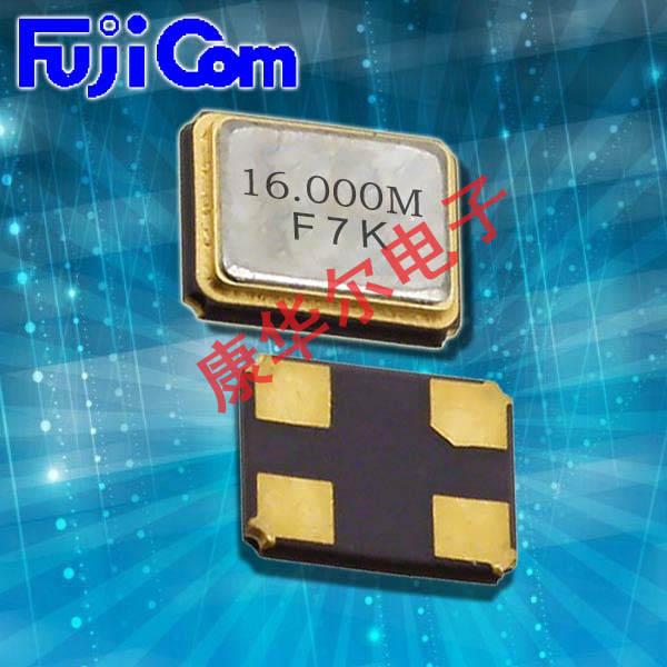 富士晶振,贴片晶振,FSX-3M晶振,3225石英晶振
