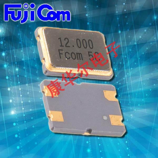 富士晶振,贴片晶振,FSX-7M晶振,7050石英晶体