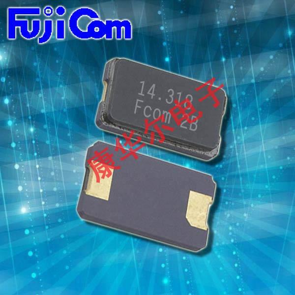 富士晶振,贴片晶振,FSX-8L晶振,陶瓷面无源晶振