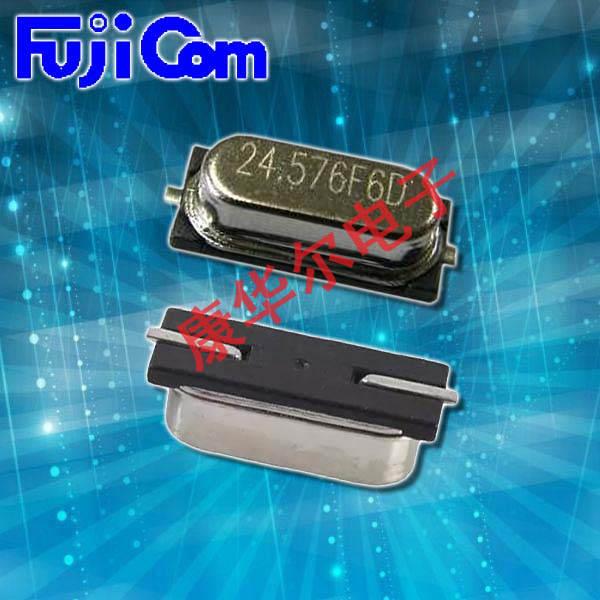 富士晶振,贴片晶振,HCM49S晶振,智能家居晶振