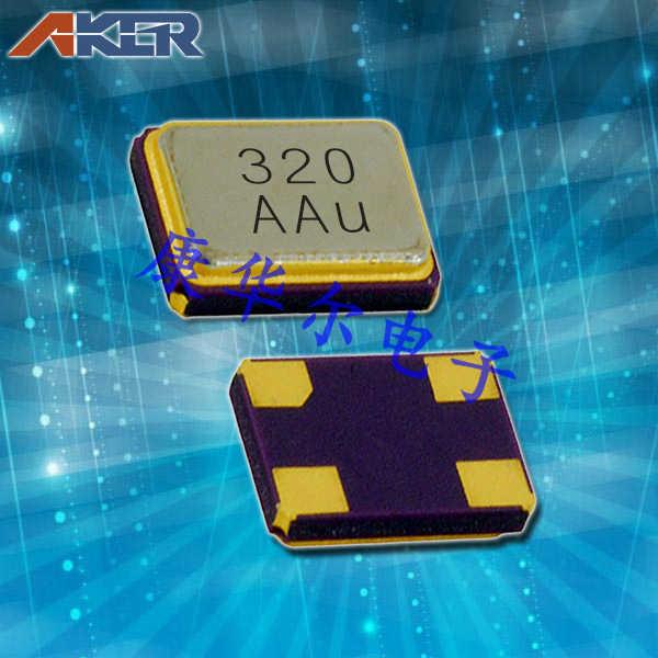 AKER晶振,贴片晶振,CXAN-221晶振,2520石英晶体谐振器