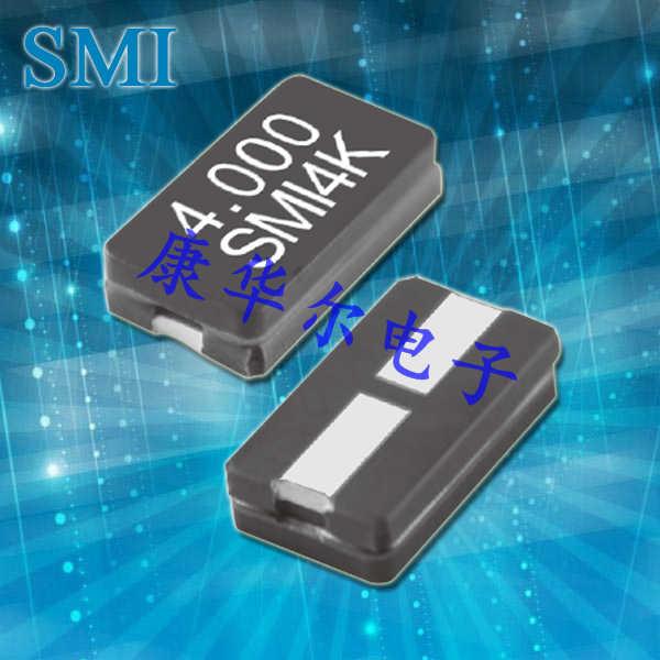 SMI晶振,贴片晶振,93SMX(B)晶振,8045晶振