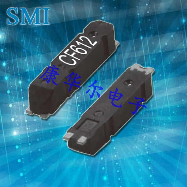 SMI晶振,贴片晶振,124SMX晶振,无线网络晶振