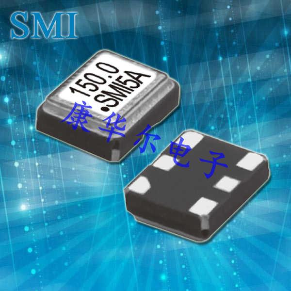 SMI晶振,差分晶振,22SMO-LVD晶振,2520贴片晶振