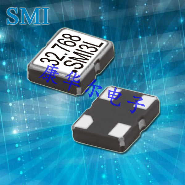 SMI晶振,有源晶振,327SMO(E)晶振,无线网络晶振