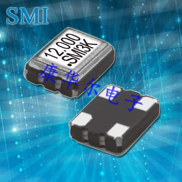 SMI晶振,压控晶振,32SMOVD晶振,3225石英晶体振荡器