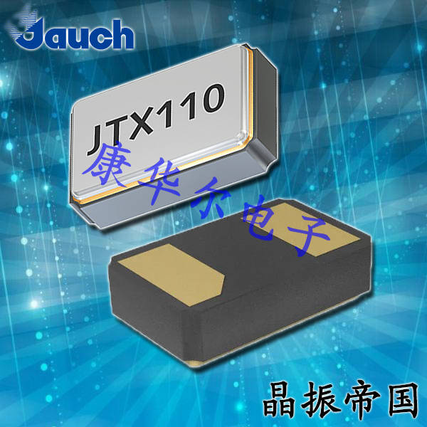 Jauch晶振,贴片晶振,JTX210晶振,模块晶振