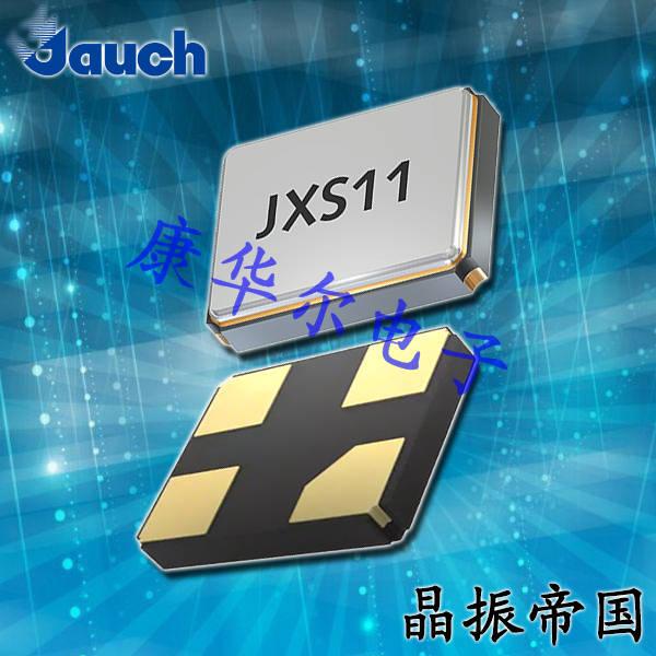 Jauch晶振,贴片晶振,JXS22晶振,2520晶振
