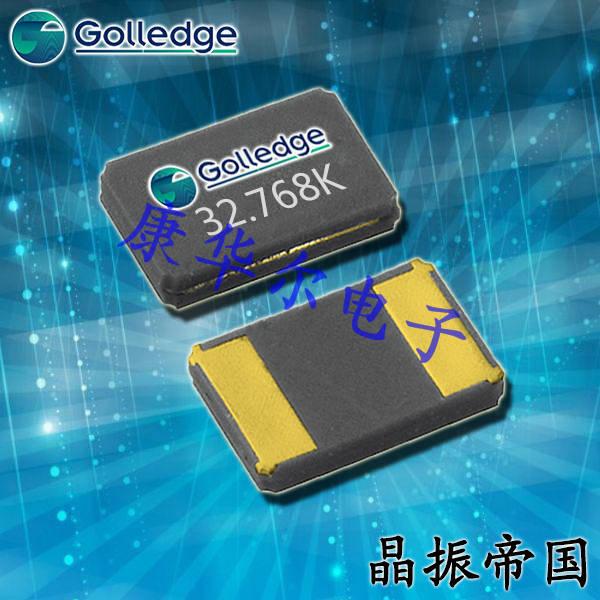 Golledge晶振,贴片晶振,CC5V晶振,高利奇无源晶振