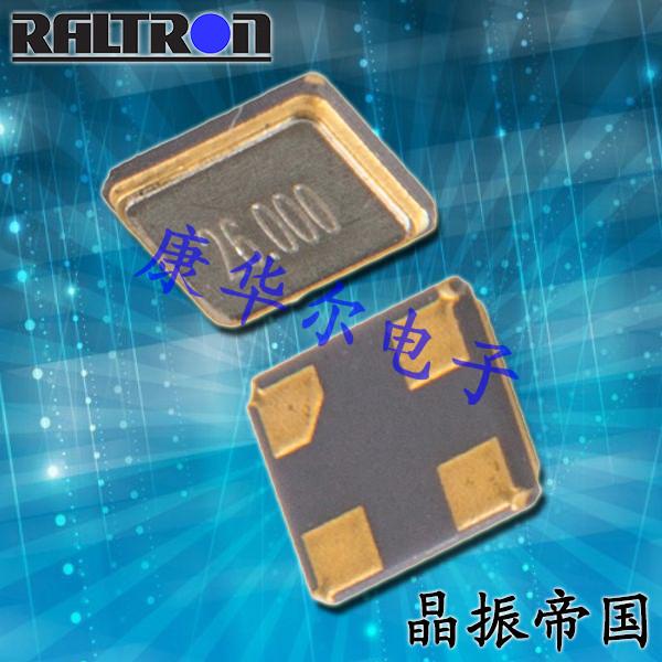Raltron晶振,贴片晶振,R2016晶振,无源晶振