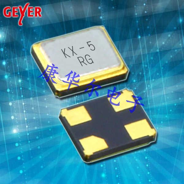 GEYER晶振,贴片晶振,KX-5晶振,格耶SMD晶振