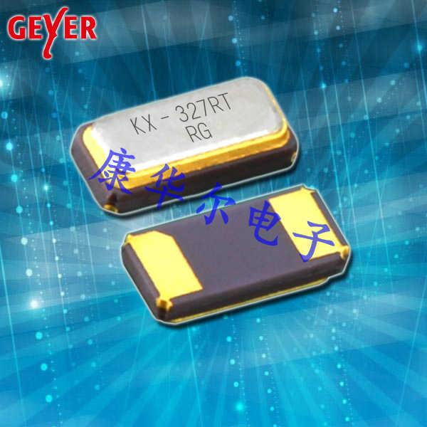 GEYER晶振,贴片晶振,KX-327RT晶振,格耶压电石英晶体