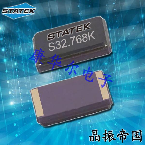 Statek晶振,贴片晶振,CX9VSM晶振,无源环保晶振