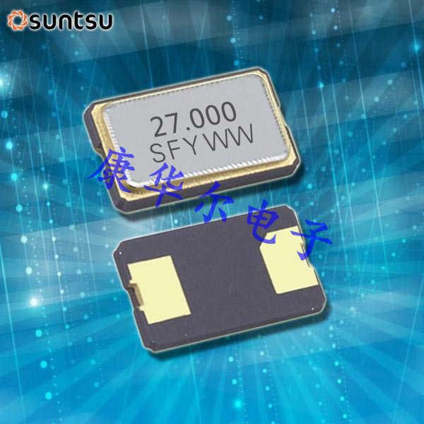 SUNTSU晶振,贴片晶振,SXT532晶振,SMD石英晶体