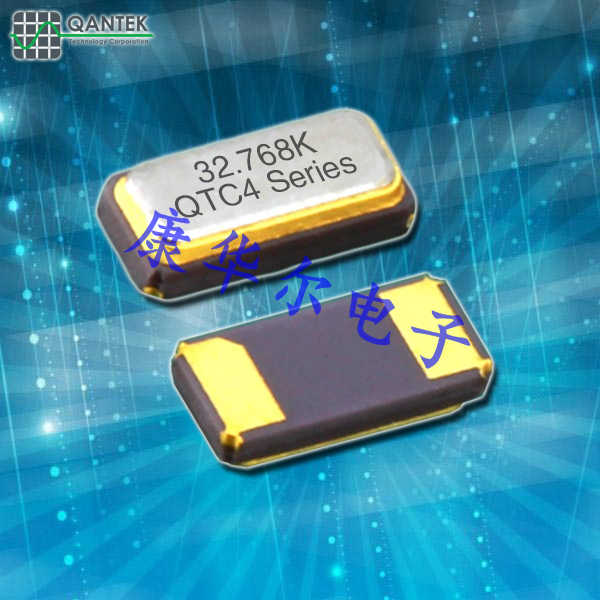QANTEK晶振,贴片晶振,QTC4晶振,高品质石英晶振