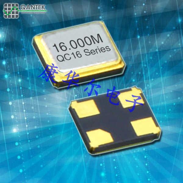 QANTEK晶振,贴片晶振,QC20晶振,康泰克石英晶体