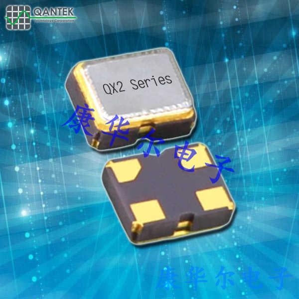 QANTEK晶振,贴片晶振,QC25晶振,进口小型晶振